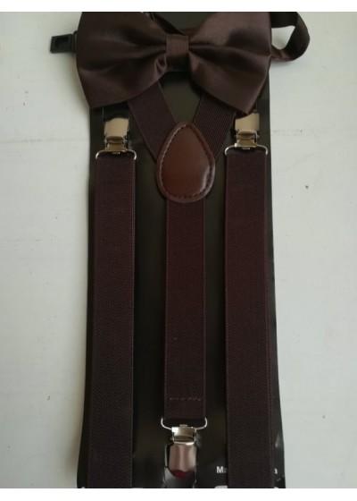 Комплект мъжки тиранти и папийонка в цвят тъмно кафяво